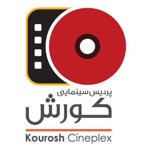 Kourosh Cineplex