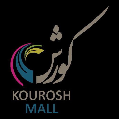Kourosh Mall