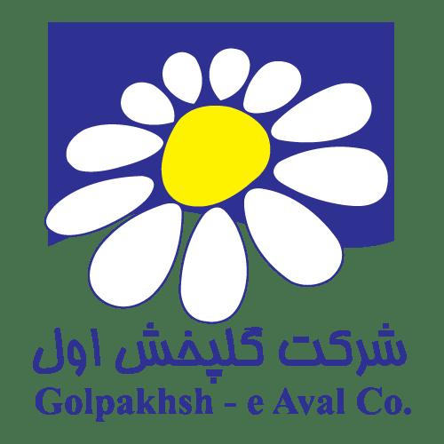 GolPakhsh-e-Aval
