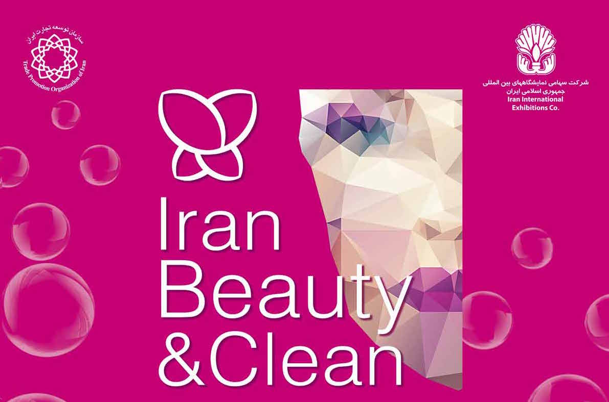 "exhibition - Golrang Industrial Group's participation in ""Iran Beauty and Clean exhibition"""